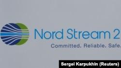 Логотип компанії, що реалізує проект газопроводу «Північний потік-2» (Nord Stream-2)