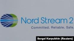 Логотип газогону «Північний потік-2» на економічному форумі в російському Санкт-Петербурзі