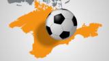 Football, Crimea, ball
