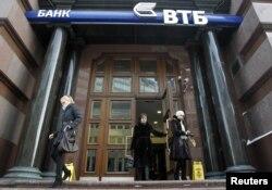 """""""ВТБ"""" банкінің кеңсесі. Мәскеу, 14 ақпан 2011 жыл."""