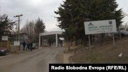 Депонијата Дрисла во близина на Скопје