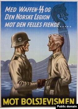 Агітацыйны плякат Нарвэскага легіёну і Вафэн-СС супраць бальшавізму.