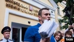 Кандидат в мэры Москвы Алексей Навальный