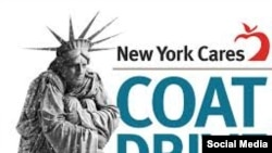 Логотип благотворительной организации New York Cares