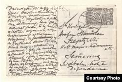 Лист Климентія до Станіслава