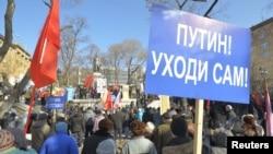Владивосток. 4 февраля 2012.