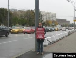 Олег Лекманов на одиночной акции протеста
