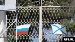 Российский флаг в Крыму, на базе Черноморского флота