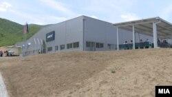 "Архива - Отворање на фабриката на американски ""Адиент"" во ТИРЗ Струмица."