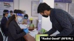 د تاجکستان د ولسمشرۍ انتخابات