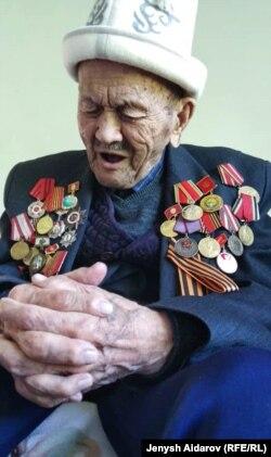 Ветеран войны Ашыр Рахматов.