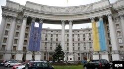 Ministerul de externe de la Kiev