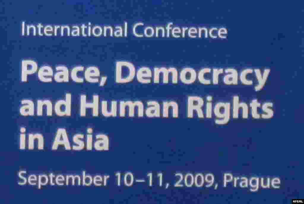 Азиядә тынычлык, демократия һәм кеше хокуклары дип аталган халыкара конференция