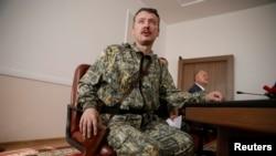 Igor Girkin, aka Strelko
