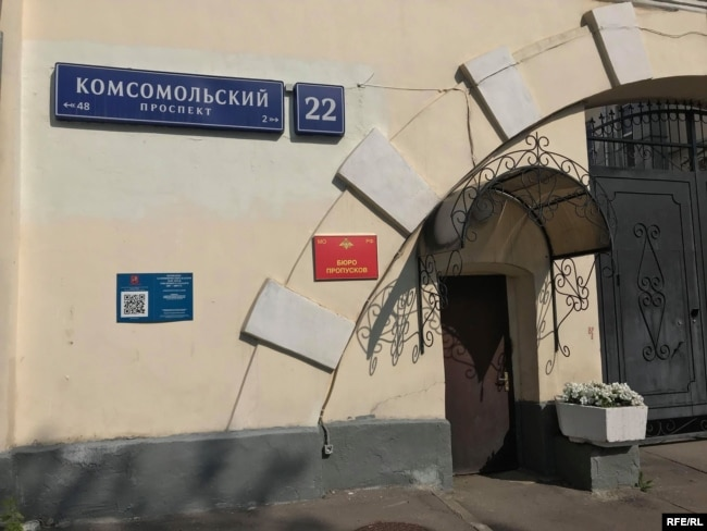 The entrance to the premises of GRU military unit No. 26165 on Moscow's Komsomolsky Prospekt.