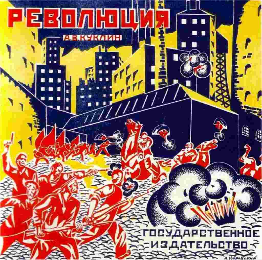 """""""Revolution"""" (1925)"""