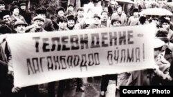 Ўзбек телеканаллари 1992 йилдан бери мухолиф фикрдан узоқ тутилади.