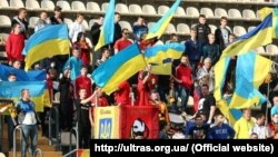 Українські футбольні фанати ФК «Металург»