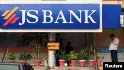 په اسلام اباد کې یو بانک