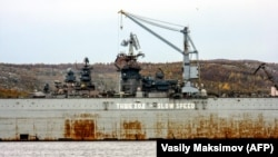 The floating dry dock was part of the facilities of the 82nd Repair Shipyard in the village of Roslyakovo near the port city of Murmansk.(file photo)
