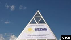 Астанадағы Бейбітшілік пен келісім сарайы.