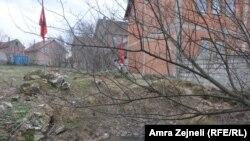 Косово - архива