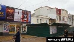 Реконструкция и строительство на улице Пушкина. Симферополь, 28 ноября 2017 года. Иллюстрационное фото