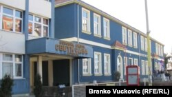 Osnovna škola u Batočini kod Kragujevca