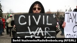 Фоторепортаж: молодь вийшла на вулиці Києва проти заснування «Національних дружин»