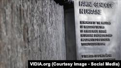 Фрагмент меморіалу жертвам Голодомору у Вашингтоні