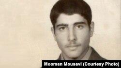 Отец Хумана Мусави, бывшего политического заключенного.
