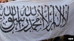 آرشیف، بیرق گروه طالبان