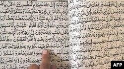 Qərb mətbuatı Hədislərin yenidən yozulmasının «İslamda inqilab» adlandırıb