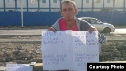 Рабочий Роман Кузнецов