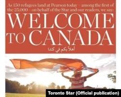 """""""Dobro došli u Kanadu"""" - naslovna strana lista """"Toronto Star"""" 10. decembra 2015."""