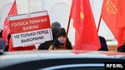Пикет против запрета акций протеста в Томске