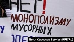 Жители Ставрополя присоединились к антимусорной кампании