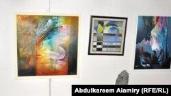 من المعرض السنوي العاشر للفنانين التشكيليين في البصرة