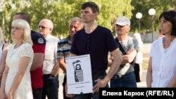 Митинг в Усолье-Сибирском против социальных реформ