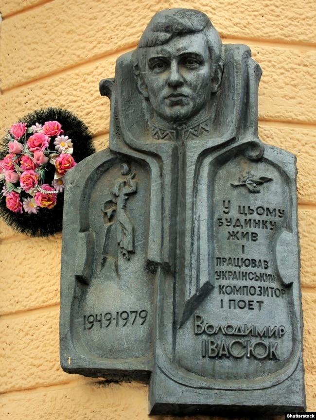 Меморіальна дошка на будинку, в якому розташований музей Володимира Івасюка. Чернівці, 20 грудня 2017 року