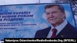 Объединенная оппозиция готовится к совместной борьбе с Виктором Януковичем. В окружении президента Украины не считают опасность реальной.