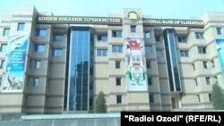 Здание Нацбанка Таджикистана в городе Душанбе