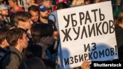 Акция в поддержку независимых депутатов в Санк-Петербурге