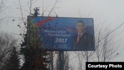 Рекламный щит с изображением главы группировки «ДНР» Александра Захарченко (фото автора)