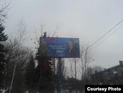 Фото автора: рекламний щит із зображенням голови угруповання «ДНР» Захарченка при дорозі