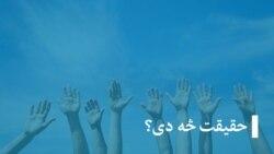 سید عبدالباسط انصاري سره مرکه