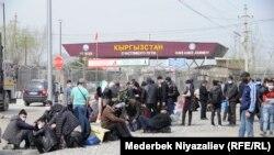 Кыргыз-өзбек чек арасындагы өткөрмө бекеттердин бири. Иллюстрациялык сүрөт.