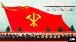 نشست حزب حاکم کره شمالی