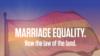 Парламент Греции одобрил законопроект об однополых браках