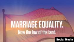 Картинка Барака Обамы по поводу решения Верховного Суда о гей-браках